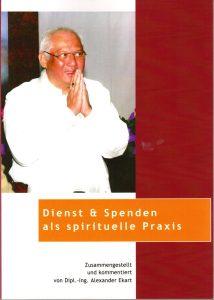 Buch Dienst & Spenden als spirituelle Praxis zusammengestellt von DI Alexander Ekart